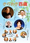 2013年6月号表紙