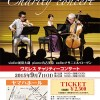 concert-1