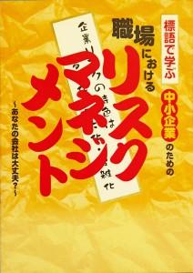 shiraki_hyogo