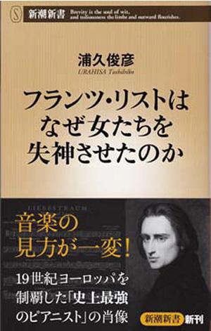 urahisa_book2